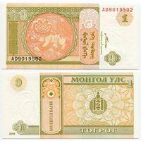 Монголия. 1 тугрик (образца 2008 года, P61Aa, UNC)