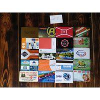 20 разных карт (дисконт,интернет,экспресс оплаты и др) лот 8