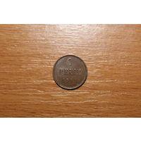 1 пенни 1911 медь