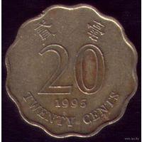 20 центов 1995 год Гонконг