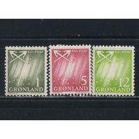 Дания Гренландия автономия 1963 Северное сияние Стандарт #47,48,50*