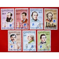 Гвинея Бисау. Шахматисты. ( 7 марок ) 1988 года.