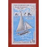 Франция.  Кругосветное путешествие на яхте Алана Жербо ( 1 марка ) 1970 года.