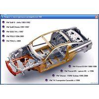 Справочник по ремонту и эксплуатации автомобилей Фольксваген Volkswagen (VW)
