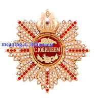 """Сувенир орден с горным хрусталём """"С юбилеем """". распродажа"""