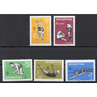 Спорт Аргентина 1959 год чистая серия из 5 марок