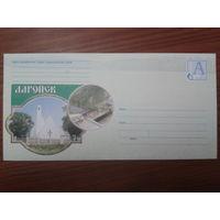 2004 хмк почтовый набор Логойск, костел