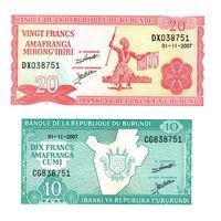 Бурунди  10 франков, 20 франков  2007 год  UNC  (цена за 2 банкноты)