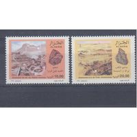 [1176] Алжир 1996.Геология.Минералы.