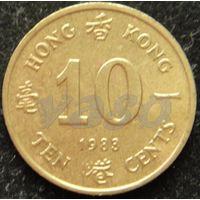 1276:  10 центов 1983 Гонконг