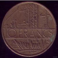 10 Франков 1978 год Франция