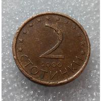 2 стотинки 2000 Болгария #01