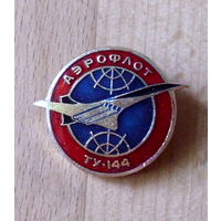 Аэрофлот Ту-144