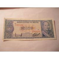 Боливия 5 песо 1962