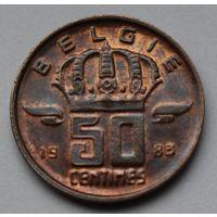 Бельгия 50 сантимов, 1983 г. 'BELGIE'