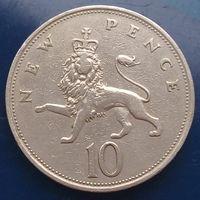 10 пенсов 1968 Великобритания KM# 912 медно-никелевый сплав