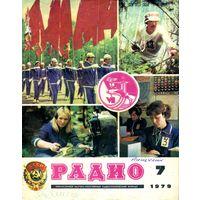 "Журнал ""Радио"" #7 за 1979 г."