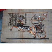 Новый папирус Египет