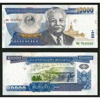 Лаос. 10 000 кип 2003. [UNC]