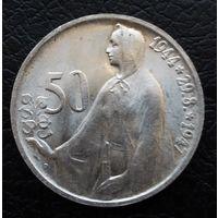 Чехословакия. 50 крон 1947 г. - состояние !