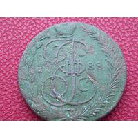 5 Копеек 1788 г.