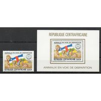 Фауна Защита животных ЦАР 1983 год чистые 1 блок и 1 марка (М)
