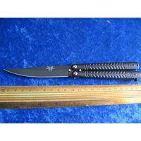 Нож-бабочка Benchmade