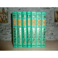 В.Крапивин.Классическая библиотека сказочных приключений. Комплект из 7 книг.САМОВЫВОЗ!!!