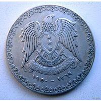 Сирия. 1 лира 1950 г. Серебро. Торг.