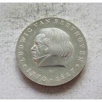 Германия - ГДР 10 марок 1970 200 лет со дня рождения Людвига ван Бетховена