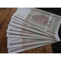 РБ 500 рублей 2000 год серия Ль