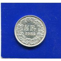 Швейцария 1/2 франка 1952 , серебро