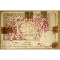 20 франков 1913г -редкость-