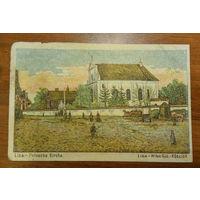 Оригинальная открытка Город Лида, Костел. LIDA-Polnsche Kirche Lida-Wilen.Gub. - Kosciol