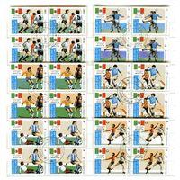 Лаос 1985г, футбол, 6м. кварт блоки