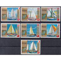 Спорт Парусники Экваториальная Гвинея  1973 год чистая серия из 7 марок (М)