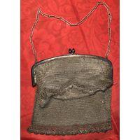 Дамская сумочка Европа 19 век Клеймо ALPACCA