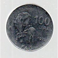 Италия. 100 лир 1979