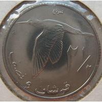 Палестина 2 1/2 кирша 2010 г. В холдере