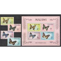 Малави Бабочки 1966 год чистая полная серия из 4-х марок и блока