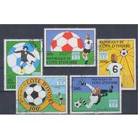 [1619] Кот ди Ивуар 1978. Спорт.Футбол. Гашеная серия.