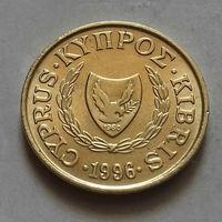 1 цент, Кипр 1996 г.