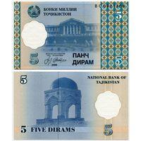 Таджикистан. 5 дирам (образца 1999 года, P11, UNC) [серия BC]