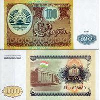 Таджикистан  100 рублей 1994 год  UNC  (серия АМ)