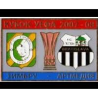 ФК Зимбру Кишинёв Молдова - ФК Петржалка Братислава Словакия УЕФА 2007-08