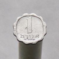 Израиль 1 агора 1968