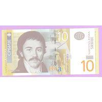 Сербия 10 динаров 2013. UNC.