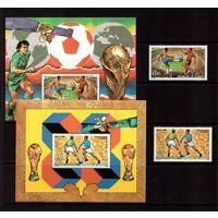 Джибути-1986 (Мих.461-472,Бл.122-123) **  , Спорт, ЧМ-1986 по футболу