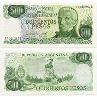 Аргентина. 500 песо (образца 1977 года, P303b, вз - герб, с цветными волокнами, UNC)