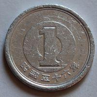 Япония, 1 йена